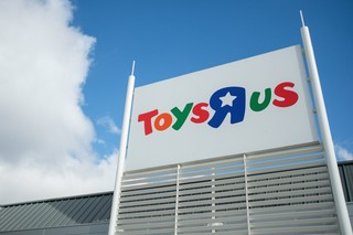 Take your kids to these two free events at Toys