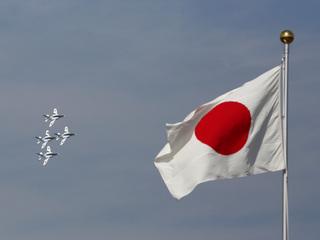 Japanese broadcaster apologizes for false alert